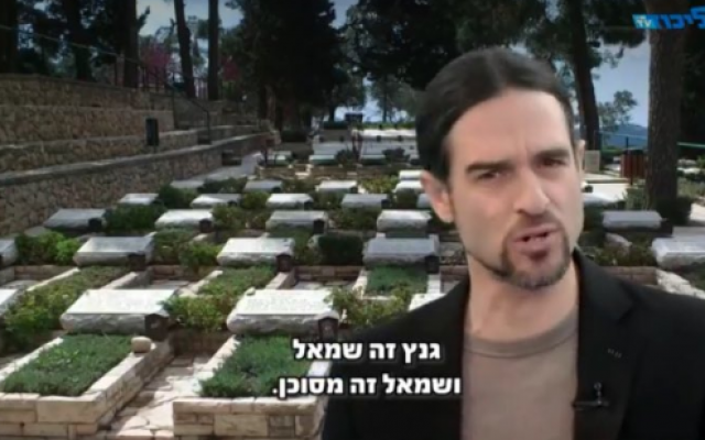 "Screen capture of a Likud campaign ad warning that a vote for the Benny Gantz-led Blue and White party is ""dangerous,"" against the graves of fallen IDF soldiers, February 26, 2019. (Twitter screen capture)"