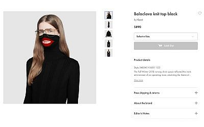 A screenshot taken on Thursday Feb.7, 2019 from an online fashion outlet shows a Gucci turtleneck black wool balaclava sweater for sale. The sweater was pulled from Gucci's online and physical stores for its resemblance to racist blackface caricatures. (AP Photo)