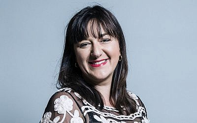 Jewish Labour MP Ruth Smeeth. (UK Parliament)