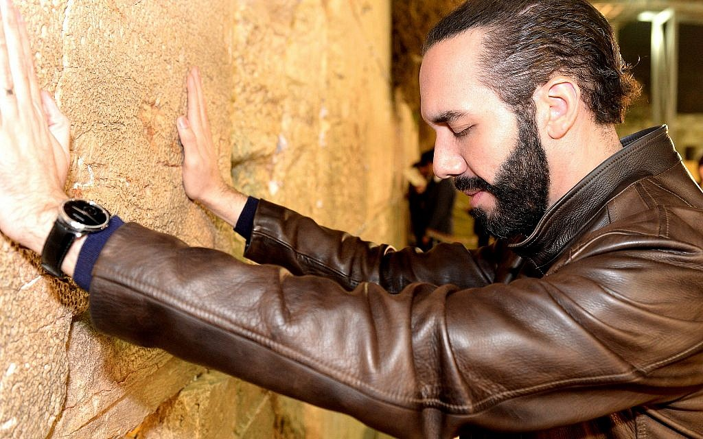 Then-mayor of San Salvador Nayib Bukele at the Western Wall, February 2018 (courtesy American Jewish Congress)