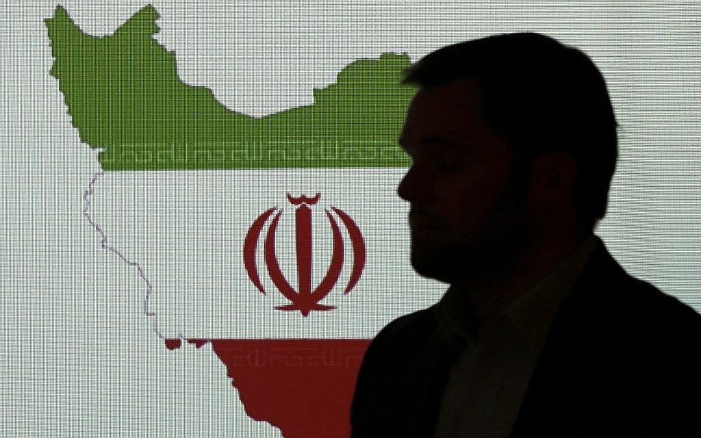 US cyber attack on Iran exploited flaw in heavily-guarded network, experts say