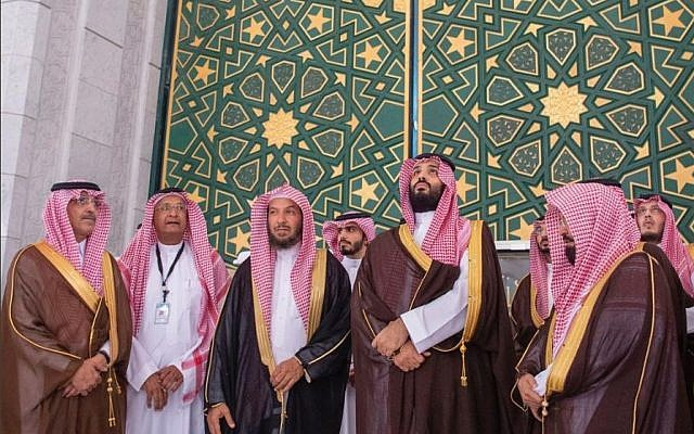 Crown Prince Mohammad bin Salman of Saudi Arabia, front second right, during a visit to the Kaaba shrine at the Grand Mosque in Mecca, February 12, 2019. (Twitter screen capture)