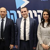 New Right party leader Naftali Bennett (left), Yomtob Kalfon and Ayelet Shaked (right) at the press conference February 19, 2019 announcing that Kalfon had joined the party list for the Knesset elections. (New Right Party spokesman)