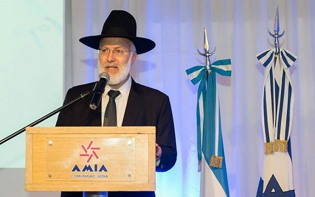 Argentina's Chief Rabbi Gabriel Davidovich. (courtesy AMIA)