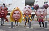 Four new oversized bobbleheads were added to Holon's Adloyada Purim parade, including singer Stephane (far left), Eden Ben Zaken, Omer Adam and Netta Barzilai (Courtesy Adloyada)