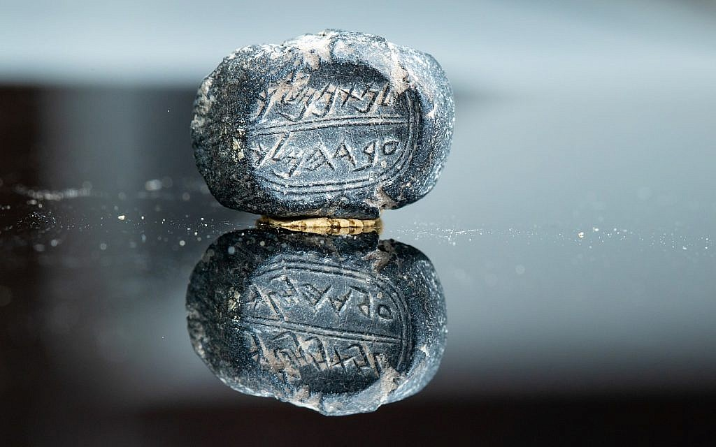The 'Natan-Melech/Eved Hamelech' bulla found in the City of David. (Eliyahu Yanai, City of David)