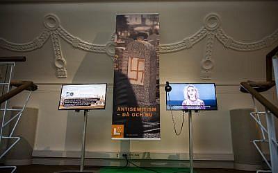 The Living History Forum in Stockholm, February 27, 2019. (Jonathan NACKSTRAND/ AFP)