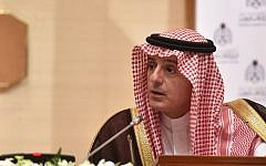 Saudi Arabia's Minister of State for Foreign Affairs Adel al-Jubeir at a press conference in the Saudi capital Riyadh, March 4, 2019. (FAYEZ NURELDINE / AFP)