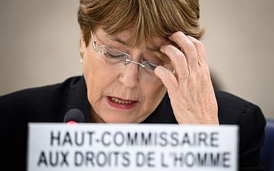 United Nations High Commissioner for Human Rights Michelle Bachelet speaks in Geneva, March 20, 2019. (Fabrice Coffrini/AFP)