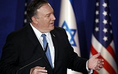 US Secretary of State Mike Pompeo speaks during a joint press conference with Israeli Prime Minister at his residence in Jerusalem on March 21, 2019.  (Photo by AMIR COHEN / AFP)