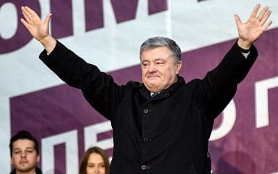 Ukrainian President Petro Poroshenko greets his supporters during a campaign rally in the western city of Lviv on March 28, 2019, ahead of the presidential election on March 31. (Yuri DYACHYSHYN / AFP)