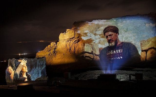 A scene from the newly launched updated Masada sound and light show, 'From Sunset to Sunrise.' (Breeze Creative)