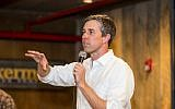 Democratic presidential candidate Beto O'Rourke arrives at a meet and greet at Tuckerman Brewing on March 20, 2019 in Conway, New Hampshire. (Scott Eisen/Getty Images/AFP)