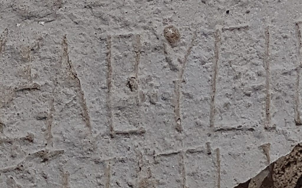 Unique 1,700-year-old Greek inscription unearthed at Incense Route city in Negev
