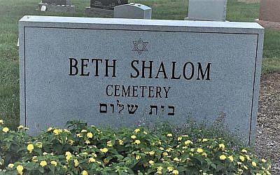 Beth Shalom Cemetery officials said they were trying to service the entire Jewish community in opening its new section. (Courtesy of Beth Shalom Cemetery via JTA)
