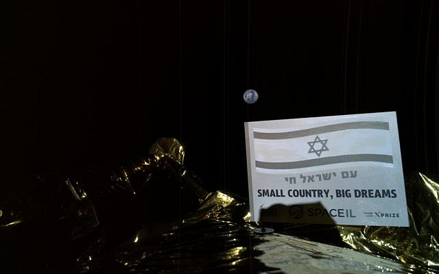 Israel's Beresheet completes second successful maneuver ahead of moon landing