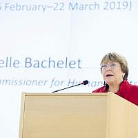 Michelle Bachelet, the United Nations High Commissioner for Human Rights, speaks at the opening of the 40th session of the Human Rights Council in Geneva, February 25,  2019. (UN Photo/Violaine Martin)