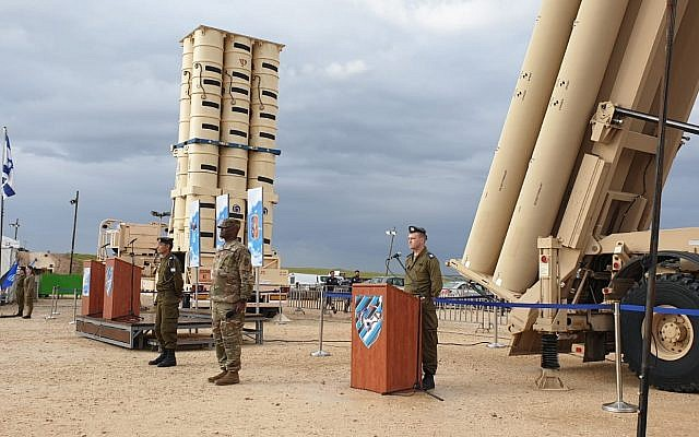 Israel and American troops complete a joint air defense exercise in Israel on March 31, 2019. (US Army Europe)