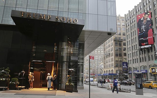 The Trump Soho hotel is seen in New York