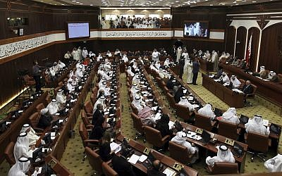 Illustrative. Bahraini lawmakers participating in a session of parliament in Manama, Bahrain. (Hasan Jamali/AP)