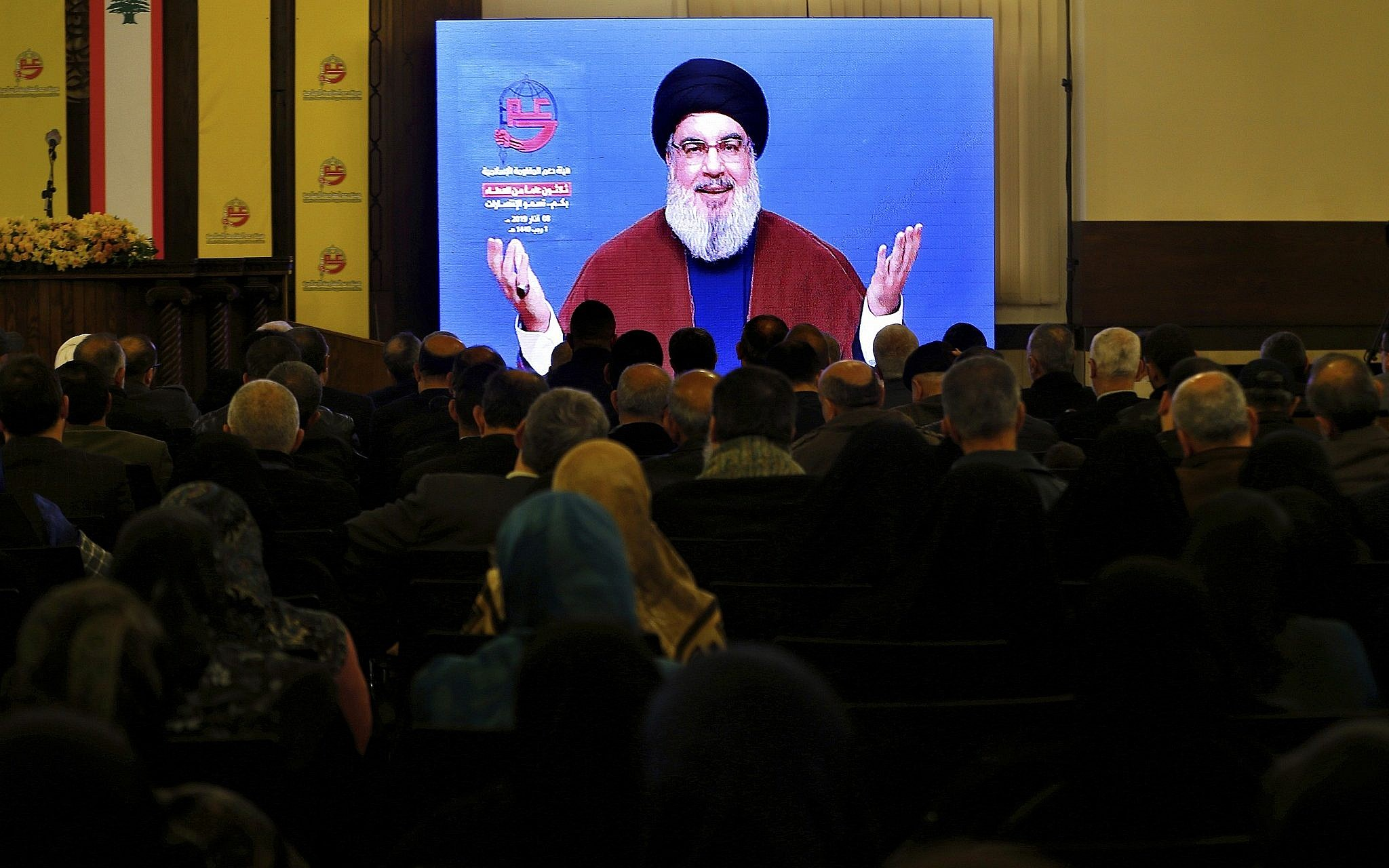 Hezbollah leader calls on supporters to donate to the group