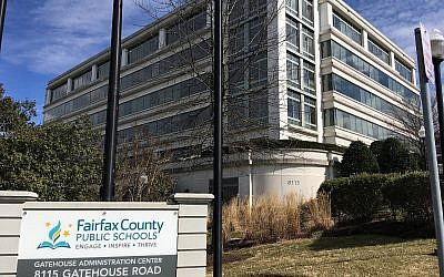 This March 4, 2019, photo shows Fairfax County Public Schools in Merrifield, Virginia (Matthew Barakat/AP)