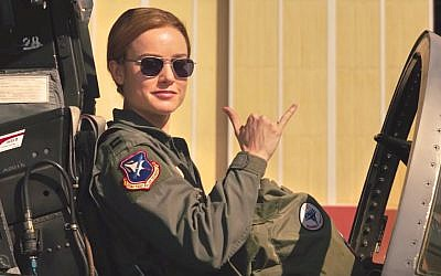 Brie Larson in a still from 'Captain Marvel' (YouTube screenshot)