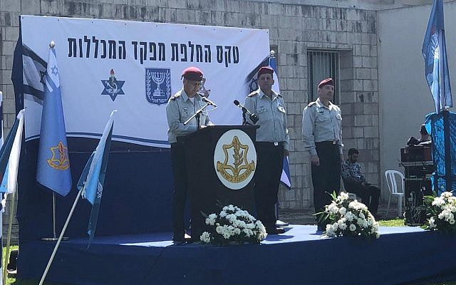 IDF chief Aviv Kohavi speaks at a ceremony in central Israel on March 11, 2019. (Israel Defense Forces)