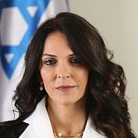 Magistrate Eti Craif, whose name was released for publication by the Supreme Court. (Israel Courts web site)