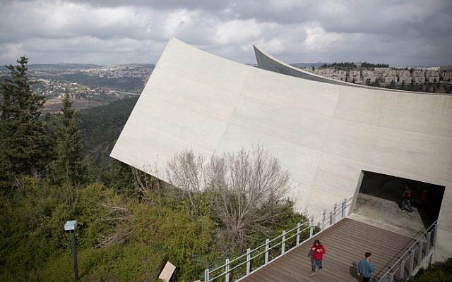 Visitors seen at the Yad Vashem Holocaust Memorial museum in Jerusalem on January 24, 2018 (Miriam Alster/Flash90)