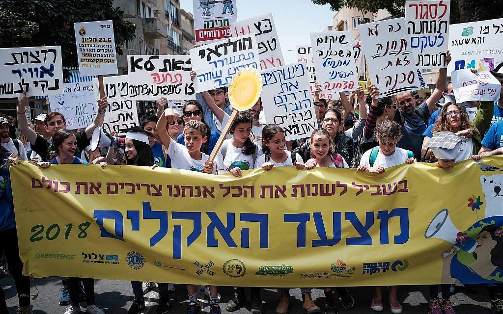 Israelis take part in a protest demanding action on climate change, Tel Aviv, April 27, 2018. (Tomer Neuberg/Flash90)