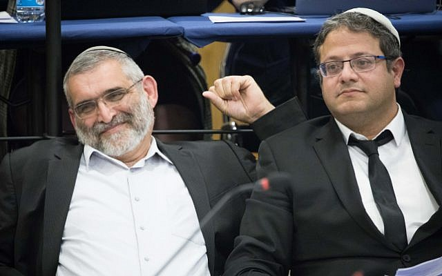 The Otzma Yehudit party's Michael Ben Ari (L) and Itamar Ben Gvir attend the Central Elections Committee for the 21st Knesset elections during a session to discuss a petition to disqualify them from running in the elections, at the Knesset, March 6, 2019 (Noam Revkin Fenton/Flash90)