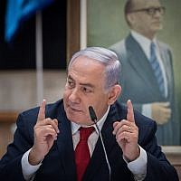 Israeli Prime Minister Benjamin Netanyahu leads a Likud party meeting at the Menachem Begin Heritage Center in Jerusalem on March 11, 2019. (Yonatan Sindel/Flash90)