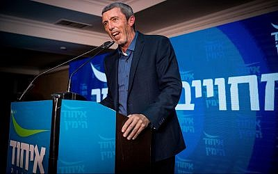 Rafi Peretz, leader of the Jewish Home party, speaks at the campaign opening event of Union of Right Wing Parties in Jerusalem on March 11, 2019. (Yonatan Sindel/Flash90)