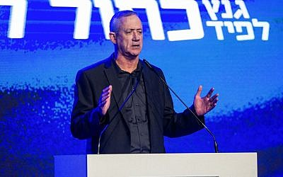Head of the Blue and White party, Benny Gantz, speaks during a campaign event in Haifa, on March 17, 2019. (Flash90)