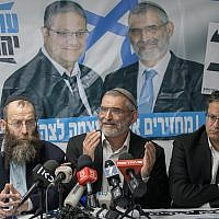 Otzma Yehudit party members Michael Ben Ari (C), Itamar Ben Gvir (R) and Baruch Marzel (L) speak during a press conference held in response to the Supreme Court decision to disqualify Michael Ben Ari's candidacy for the upcoming Knesset elections, due to his racist views, in Jerusalem on March 17, 2019.( Yonatan Sindel/FLash90)
