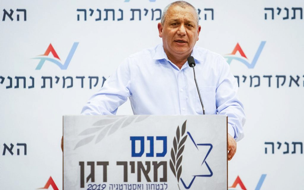 Former IDF chief of staff Gadi Eisenkot speaks during a conference in Netanya on March 18, 2019.  (Flash90)