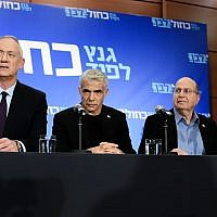 Left to right: Blue and White party leaders Benny Gantz, Yair Lapid, Moshe Ya'alon and Gabi Ashkenazi are seen at a press conference in Tel Aviv on March 18, 2019. (Tomer Neuberg/Flash90)