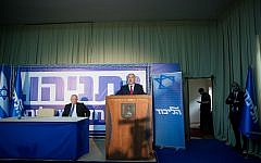 Prime Minister and head of the Likud party Benjamin Netanyahu delivers a statement to the media in the Prime Minister's Residence in Jerusalem on March 20, 2019, while standing in front of Likud election posters. ( Yonatan Sindel/Flash90)