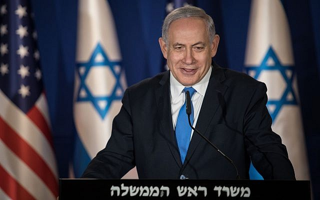 Prime Minister Benjamin Netanyahu delivers a statement at the Prime Minister's residence in Jerusalem, March 20, 2019. (Hadas Parush/Flash90)