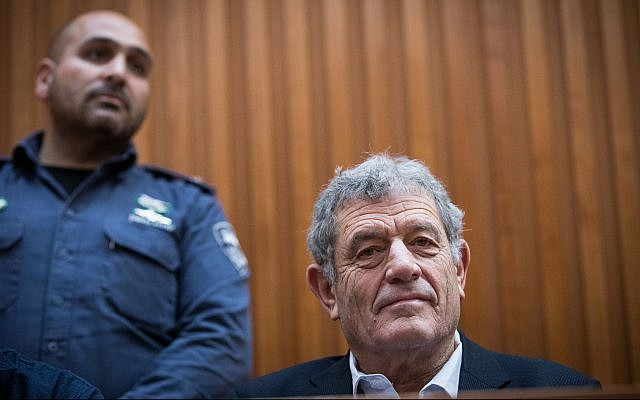Miki Ganor attends a hearing at the Supreme Court in Jerusalem on March 22, 2019. (Yonatan Sindel/Flash90)