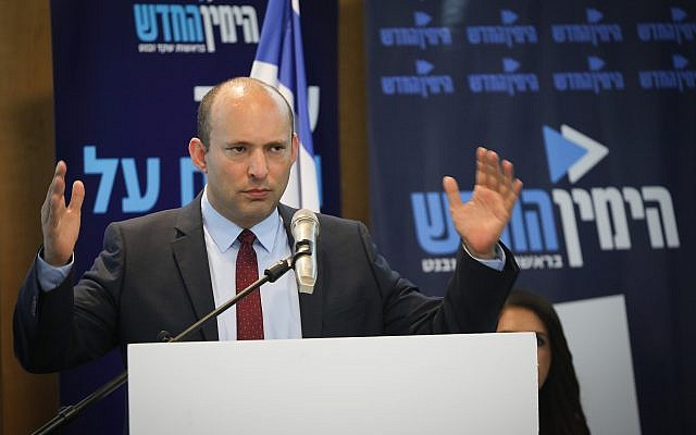 Education Minister Naftali Bennett speak at a press conference announcing the launch of his New Right party's 'New South' campaign, in Ashdod on March 26, 2019 (Yonatan Sindel/Flash90)