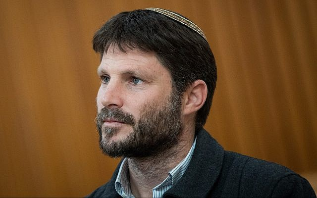 National Union MK Bezalel Smotrich, at the Supreme Court in Jerusalem on March 27, 2019. (Yonatan Sindel/Flash90)