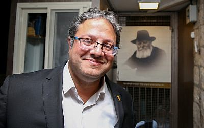 Otzma Yehudit member Itamar Ben Gvir visits a Chabad yeshiva in the northern city of Safed, on March 28, 2019. (David Cohen/Flash90)