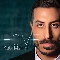 Screen capture from video of the song 'Home,'  performed by Kobi Marimi, Israel's entry for the Eurovision song contest 2019. (YouTube)