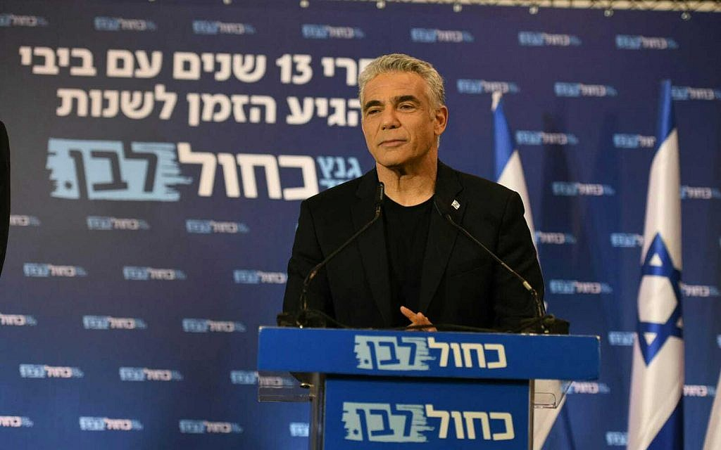 Blue and White's Yair Lapid on March 31, 2019 (Saria Diamant/Blue and White).