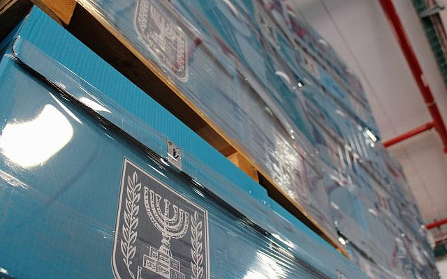 Ballot boxes at the Central Election Committee to be sent to polling stations ahead of election day, March 6, 2019. (Raoul Wootliff/Times of Israel)
