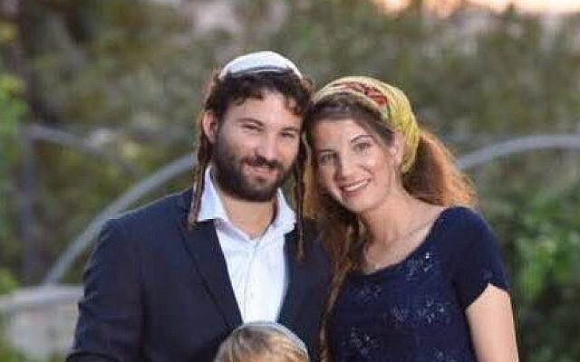 Shlomo Mark (L) and his wife Yiska in an undated photo. (Courtesy)