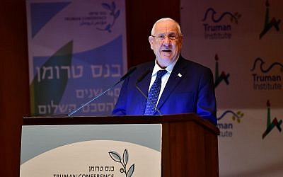 President Reuven Rivlin addressing a conference at the Hebrew University in Jerusalem, March 11, 2019 (Kobi Gideon/GPO)