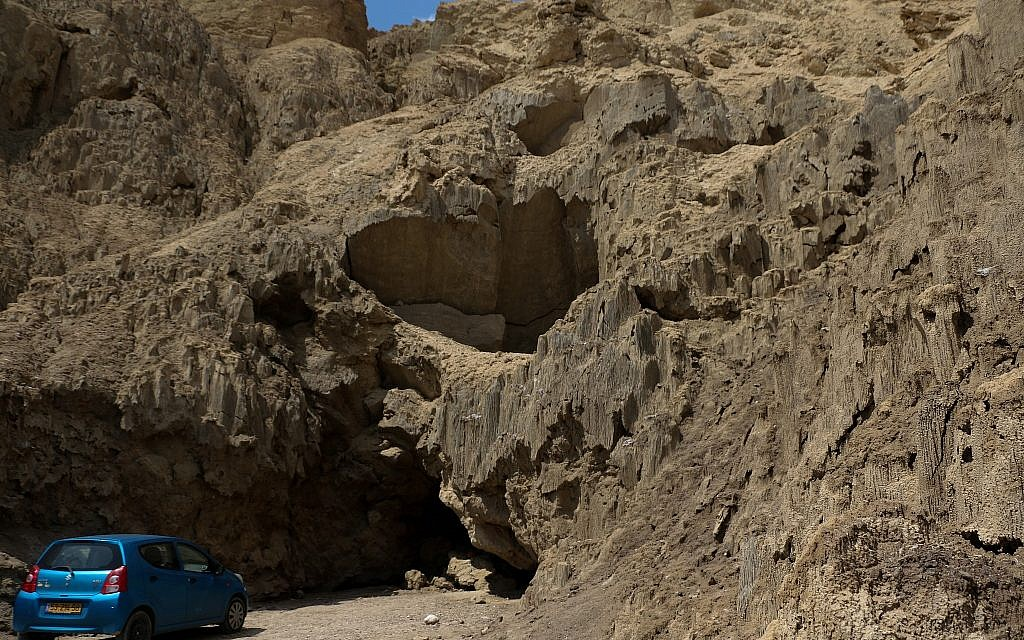 The main entrance to the Malcham Salt Cave, the longest salt cave in the world, located near the southern Dead Sea, on March 27, 2019. (Johanna Chisholm/Times of Israel)
